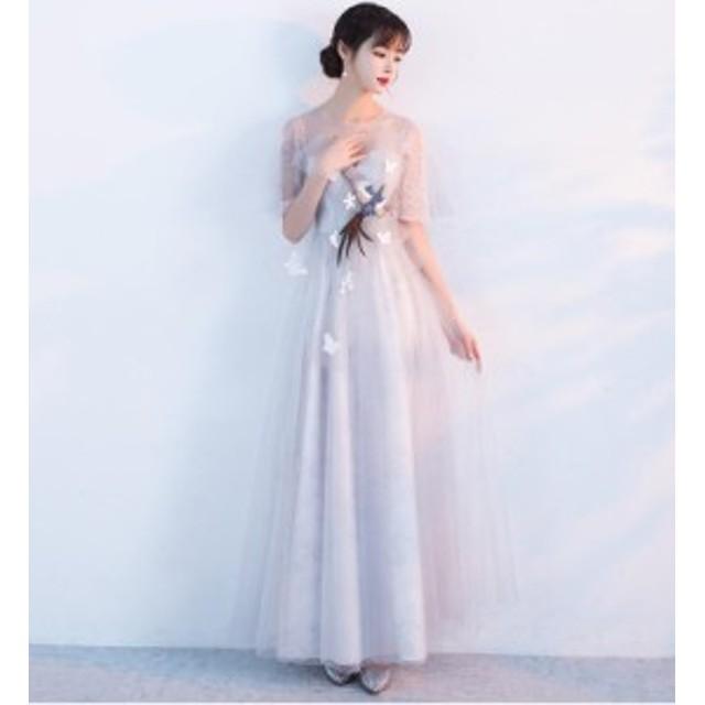 a13f1266fb293 期間セール☆結婚式 司会 ウェディングドレス 二次会 パーティードレス ロング丈ワンピース