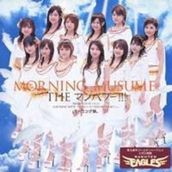 モーニング娘。/THE マンパワー!!! 【CD】