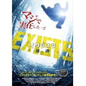 イグジスツ 遭遇 【DVD】