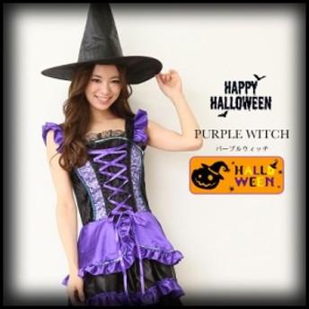 ハロウィン 衣装 コスプレ 小悪魔 魔女 ウィッチ コスプレセット レディース ハロウィーン 女性 かわいい ハロウィン衣装 仮装