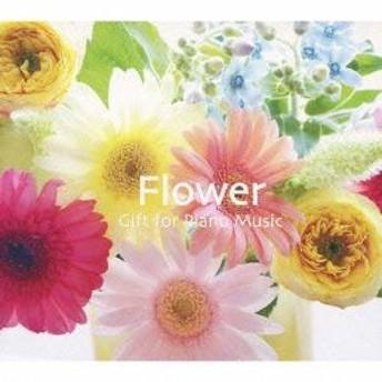 エリザベス・ブライト/Flower Gift for Piano Music 【CD】