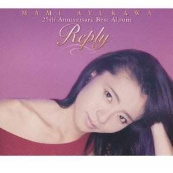 鮎川麻弥/Reply MAMI AYUKAWA 25th Anniversary Best Album 【CD+DVD】
