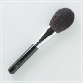 あかしや  化粧筆 パウダーL(丸平)