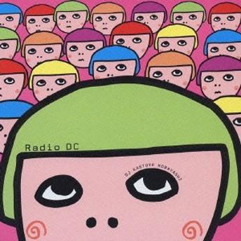 小林克也/ラジオDC 【CD】