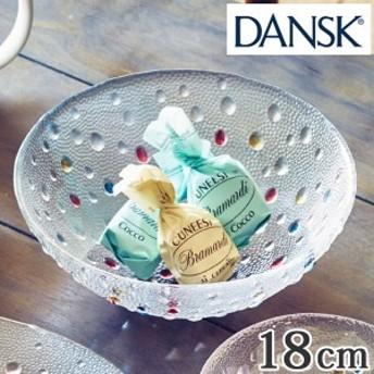 ダンスク DANSK バブルコンフェティ ミディアムボウル 18cm 洋食器 ( 皿 食器 器 お皿 ガラス ボウル 鉢 おしゃれ ガラス皿 北欧