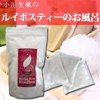 小川生薬 ルイボスティーのお風呂 15g×10包