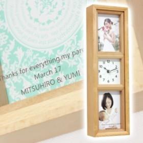 【名入れ ギフト プレゼント】掛け時計 置き時計 名入れ時計 3連フォトフレームクロック 縦型 お祝いギフト 結婚祝い 結婚式