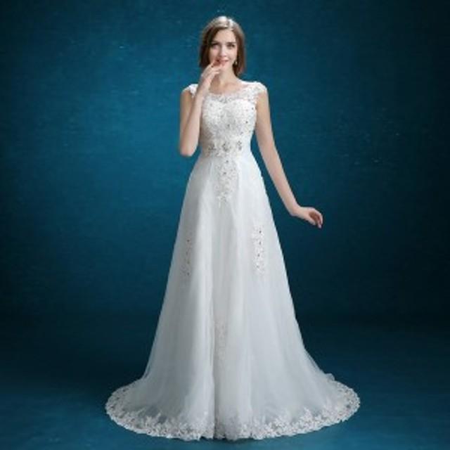 1895a66d2d9a8 ウエディングドレス マタニティドレス 結婚式 ウェディングドレス エンパイア 二次会 aラインドレス 安い 花嫁 妊婦