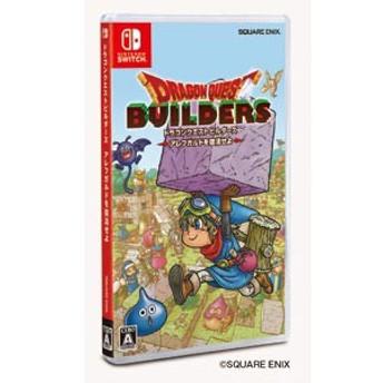 【Nintendo Switch】ドラゴンクエストビルダーズ アレフガルドを復活せよドラクエ DQB ビルダーズ【返品種別B】