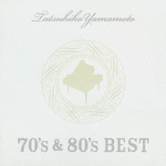 山本達彦/70's & 80's ベスト 【CD】