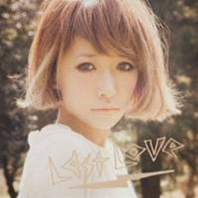 加藤ミリヤ/Last Love 【CD】