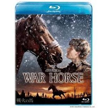 戦火の馬 【Blu-ray】