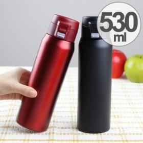 水筒 軽量ワンタッチマグ プレジール 530ml ( すいとう ボトル マグボトル ステンレス 保温 保冷 ワンタッチ 軽量 コンパクト 軽い