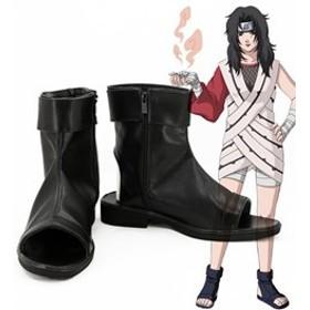 Gargamel  コスプレ靴 NARUTO ゆうひ コスプレブーツm2933