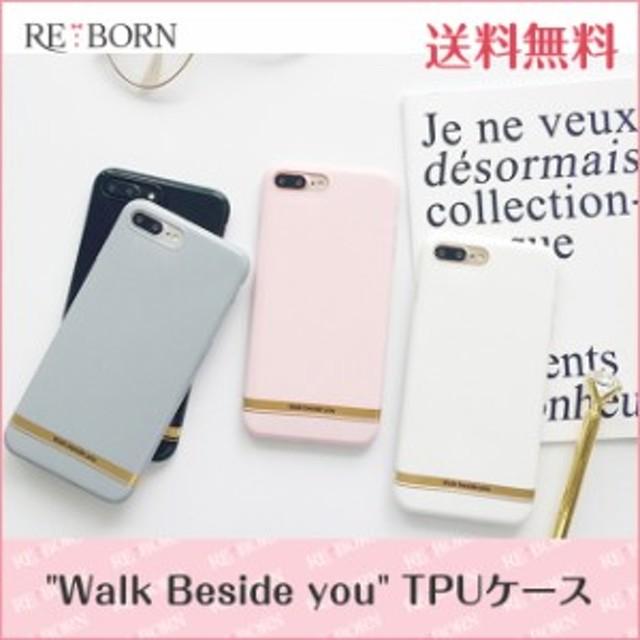 iphone8 ケース iphone8plus iPhoneX iPhone7 iPhone7Plus スマホケース