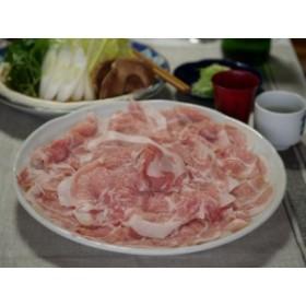 【京都】 銘柄豚 京都ぽ-く豚 ロ-スしゃぶしゃぶ薄切り500g入り(冷凍)