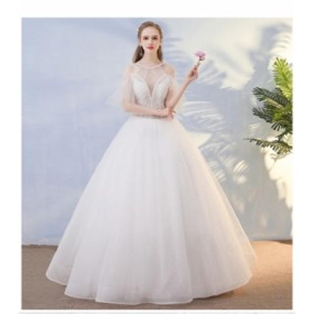 豪華 ウェディングドレス ロングドレス チュールスカート パーティードレス プリンセス 素敵 花嫁 披露宴 花嫁 編み上げ
