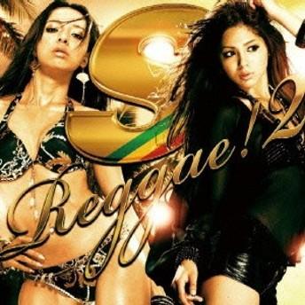 (オムニバス)/S Reggae! 2 【CD】