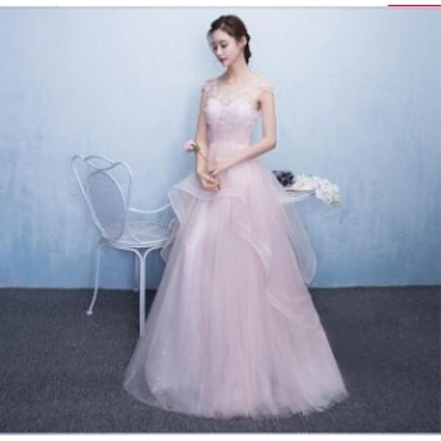 忘年会 袖なし ウェディングドレス ロングドレス パーティードレス 結婚式 大きいサイズ 可愛い お呼ばれ 花嫁 発表会 演奏会