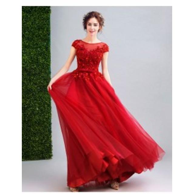 素敵 フォーマルドレス パーティードレス 豪華 ウェディングドレス ロングドレス フェミニン 優雅 披露宴 花嫁 結婚式 編み上げ