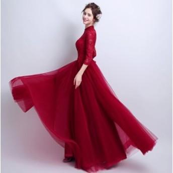 マキシ丈ワンピイブニングドレス パーティードレス フォーマルブライズメイドドレス結婚式二次会卒業式 花嫁着痩せ 立ち襟 袖あり ワイン