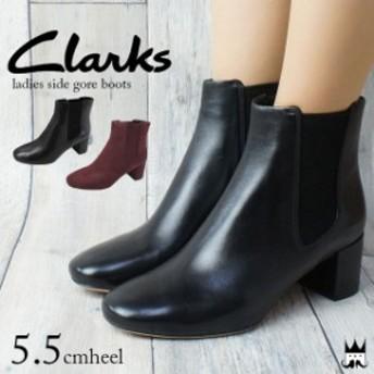 Clarks レディース 本革 サイドゴアブーツ