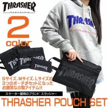 THRASHER ポーチ スラッシャー ポーチセット ロゴプリント 小物 ロゴ プリント 小物入れ THRASHER-THRSG110
