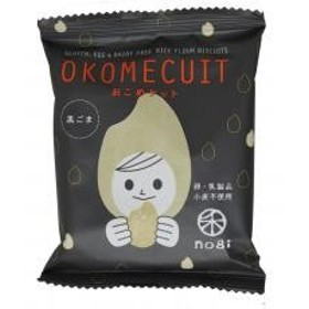 禾  OKOMECUIT(おこめケット)黒ごま 23g(5個)