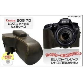 [カメラケース]キヤノン(Canon) EOS7D レンズキット対応 レザーカーキ(レトロ)
