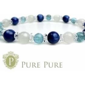 天然石 パワーストーン ブレスレット カイヤナイト ブレスレット ムーンストーン ブルーアパタイト ブレスレット 天然石 パワーストーン
