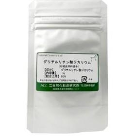 グリチルリチン酸ジカリウム (グリチルリチン酸2K) カンゾウ (甘草)  5g