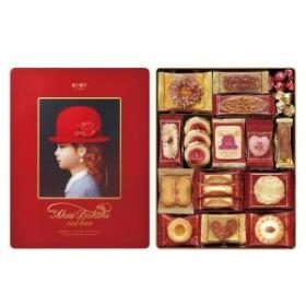 赤い帽子 クッキー詰め合わせ/ギフトセット [レッド] 化粧箱入り 日本製 [お中元 お歳暮 内祝い] big_ki