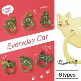 送料無料 メール便 スマートフォンリングFLOWERING Everyday Cat[SAR0021]【_スマホリング_フラワーリング_ねこ_ネコ_キャット_ゴールド
