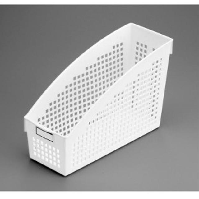 ファイルスタンド A4サイズ収納可 10.4×27×高さ17.8cm ホワイト