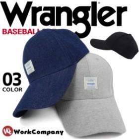 キャップ 帽子 Wrangler(ラングラー) 6パネルベースボールキャップ ロゴタグ 3カラー DS886 カジュアル【あす着】