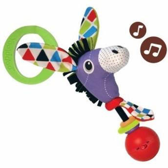 Yookidoo(ユーキッド) 音楽隊ラトル ぱかぱか(1コ入)[ベビー玩具・赤ちゃんおもちゃ その他]