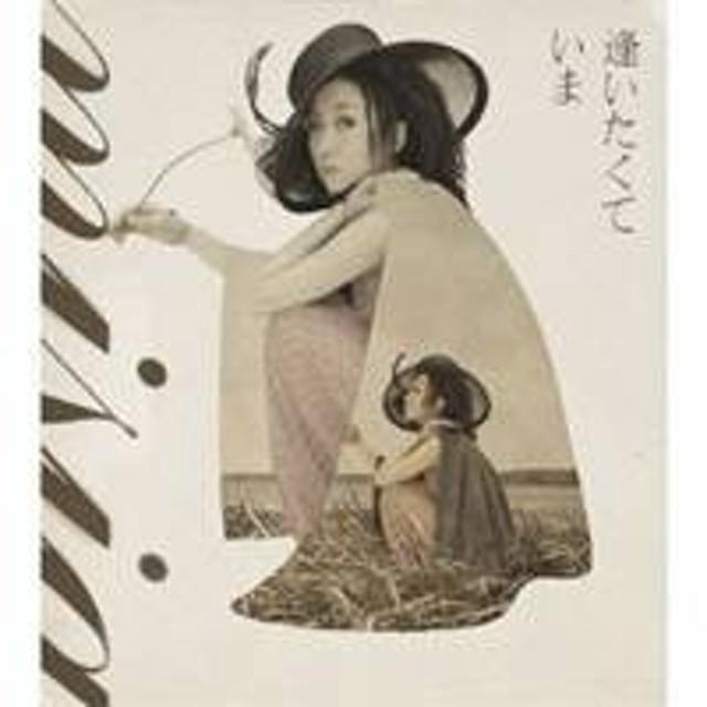 MISIA/逢いたくていま 【CD】