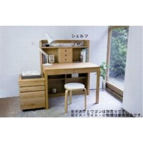 デスクサイド 収納 シェルフ 90 棚 木製 パソコンデスクや学習机の収納 シンプル ナチュラル 子供部屋 天然木 ヒノキ アルダー デスク 書