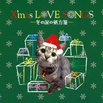 (V.A.)/クリスマス ラブ ソングス ~冬の涙の処方箋~ 【CD】
