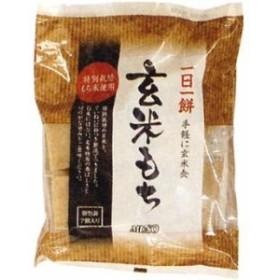 ムソー   玄米もち(特別栽培米使用)  315g(7個)