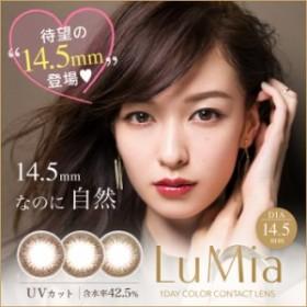 [メール便送料無料]LuMia14.5/1day/10枚入り