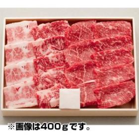 送料無料 松阪牛もも・バラ焼肉用 500g 人気国産高級和牛肉 のしOK 贈り物ギフト お歳暮 御歳暮 ギフト お歳暮 御歳暮