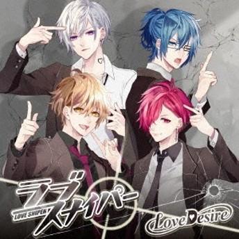 Love Desire/ラブスナイパー《ラブデザ盤》 【CD】