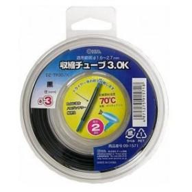 メール便送料無料 OHM 収縮チューブ ブラック φ3mm 2m 09-1571 DZ-TR30K 熱収縮チューブ 黒 ケース入り