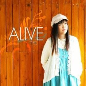 千里/ALIVE~You Believe Yourself~ 【CD】