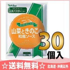 ハウス 山菜ときのこの和風ソース 145g 30個入