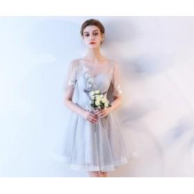 【披露宴ドレス パーティードレス 花嫁ウェディングドレス 】 イブニングドレス 二次会 パーティードレス二次会卒業式 花嫁の介添え