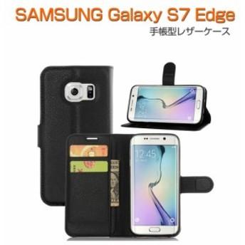 GALAXY S7 Edgeケース/カバーレザー カバー デニム調 カード収納付き 手帳型ケース/カバー スマフォ スマホ スマートフォンケース/カバー