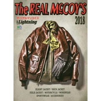 [書籍]/'18 The REAL McCOY'S (エイムック 別冊Lightnin 173)/エイ出版社/NEOBK-2154526