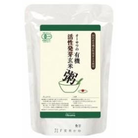 オーサワ 有機活性発芽玄米粥 200g